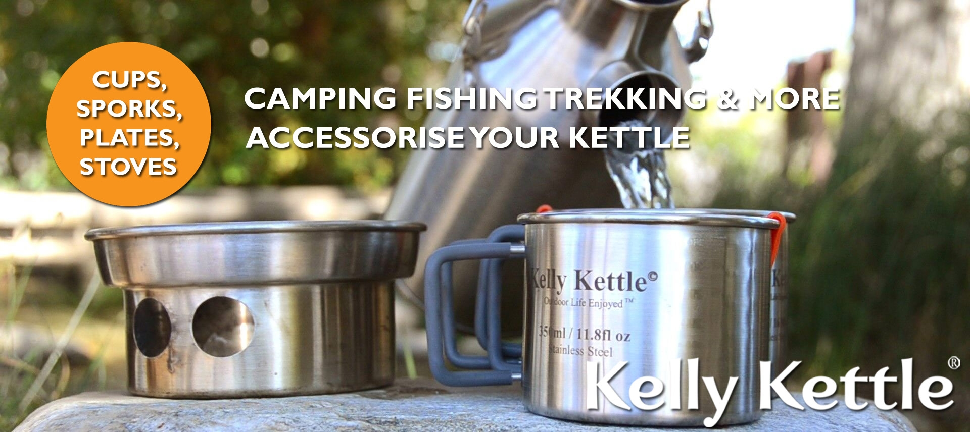 KETTLE - ACCESSORIES